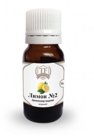 Ароматизатор Лимон №2 (нат.)