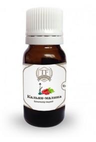 Ароматизатор кальян-малина