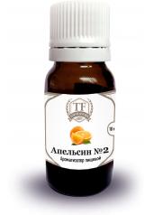 Ароматизатор Апельсин №2
