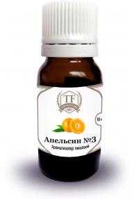 Ароматизатор Апельсин №3
