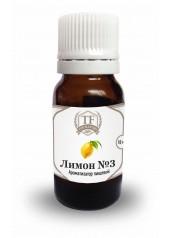 Ароматизатор Лимон №3