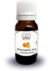 Ароматизатор Мандарин №3 (нат.)