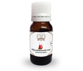 Ароматизатор Малиновый сок
