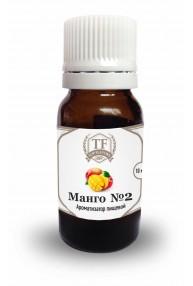 Ароматизатор манго №2