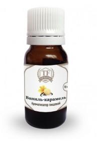 Ароматизатор ваниль-карамель